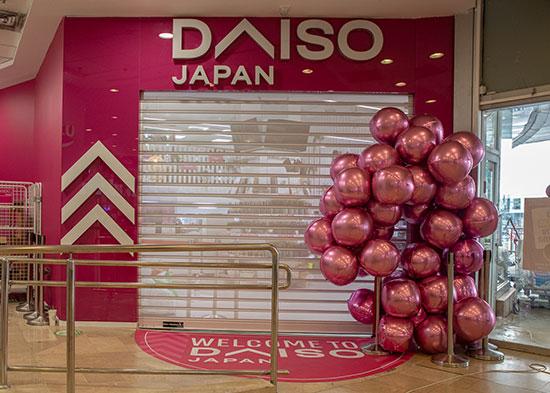 סניף של חנות DAISO שרק נחנכה בקניון דיזנגוף סנטר נסגרת עקב הסגר השני / צילום: כדיה לוי, גלובס
