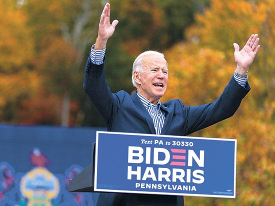 "ביידן בעצרת ""דרייב אין"" בפנסילבניה ביום שבת / צילום: Andrew Harnik, Associated Press"