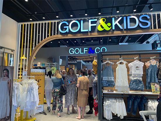 קבוצת גולף הציבורית פותחת מחדש את מתחם החנויות שלה בכלבו שלום  / צילום: שני מוזס, גלובס