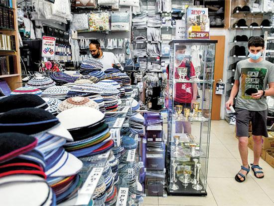 חנות משכן התכלת, בית שמש / צילום: רפי קוץ