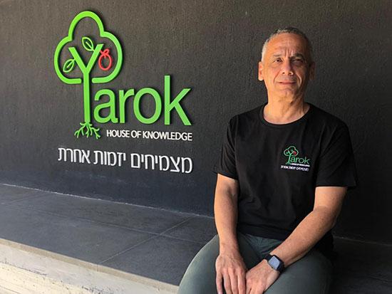 """אלי ברק, מתחם ירוק בכפר מונאש / צילום: יח""""צ"""