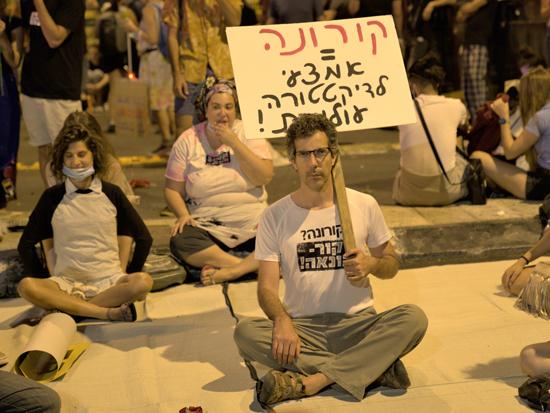 מכחישי קורונה בהפגנה בבלפור, החודש / צילום: נתן רושנסקי