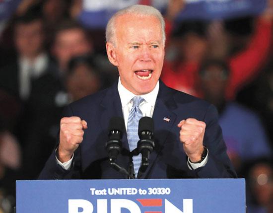 ג'ו ביידן / צילום: Gerald Herbert, Associated Press