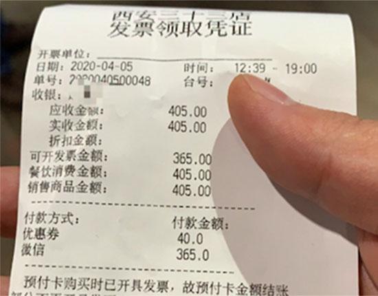 מחאה בסין. האידילאו העלתה מחירים ב־6% / צילום: וויבו, רשת חברתית סינית