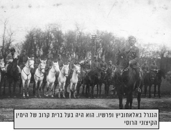 19 Gen-Buak-Baachowicz-w-Brzeciu  / צילום: תמונה פרטית