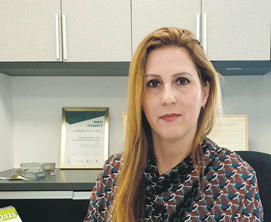 טל הראל מתתיהו, ראש מטה המפקח על הבנקים / צילום: דוברות בנק ישראל