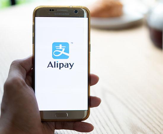 Alipay / צילום: shutterstock, שאטרסטוק