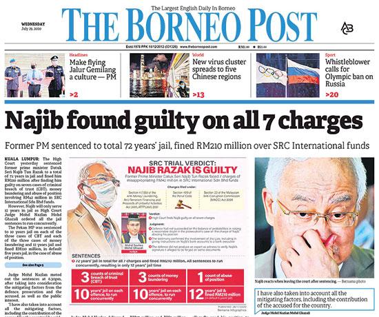 עיתוני יום רביעי במלזיה / צילום: צילום מסך