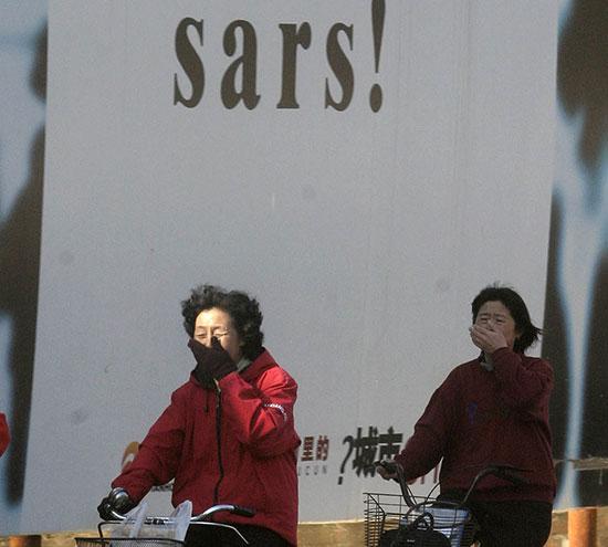 מגפת הסארס, בסין / צילום: Ng Han Guan, Associated Press