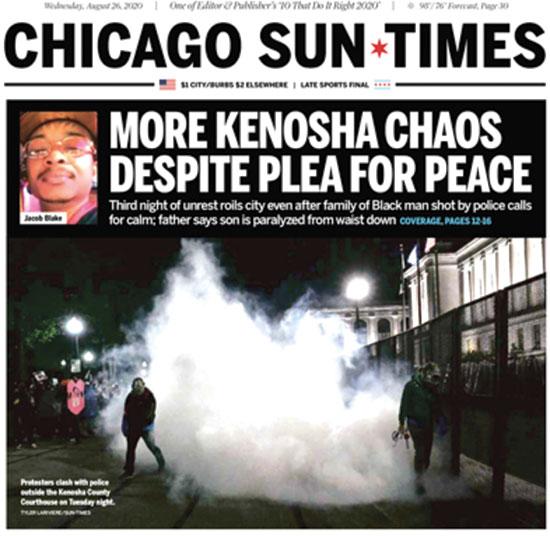 ״עוד תוהו־ובוהו בקנושה למרות תחינות לשקט״, מכריז העיתון / צילום: צילום מסך