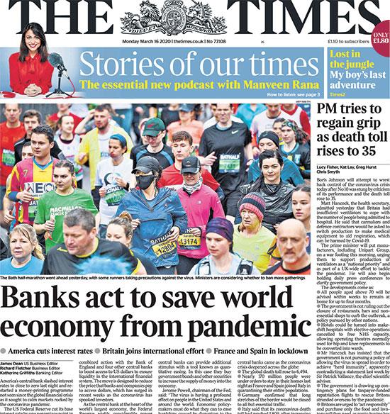 """עיתון ה""""טיימס"""" הלונדוני. """"הבנקים המרכזיים פועלים כדי להציל את העולם מפנדמיה כלכלית"""" / צילום: צילום מסך"""
