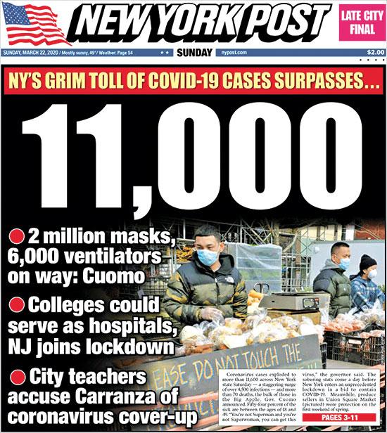 """עיתון ה""""ניו יורק פוסט"""". """"מספר המאובחנים עבר את ה-11 אלף""""  / צילום: צילום מסך"""