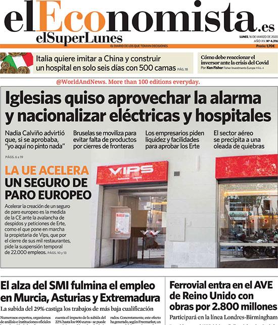 """עיתון הכלכלה הספרדי """"אל אקונומיסטה"""". """"איגלסיאס ניסה לנצל את המשבר כדי להלאים את חברות האנרגיה ובתי החולים"""" / צילום: צילום מסך"""
