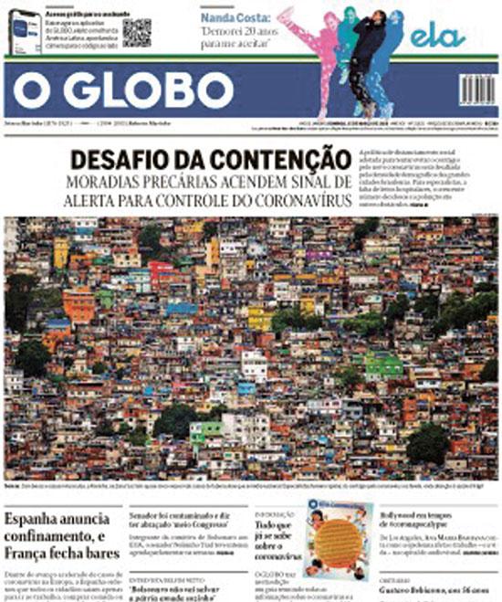 """העיתון הברזילאי """"או גלובו"""". """"האתגר לבודד"""" / צילום: צילום מסך, גלובס"""