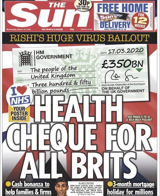"""עיתון ה""""סאן"""" הבריטי. תוכנית תמריצים בשווי 350 מיליארד ליש""""ט. / צילום: צילום מסך, גלובס"""