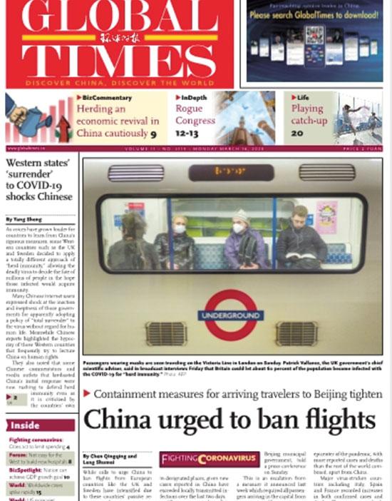 """עמוד השער של עיתון """"גלובל טיימס"""", השופר הרשמי של בייג'ין. """"סינים בהלם מהכניעה של מדינות מערביות לקורונה"""" / צילום: צילום מסך"""
