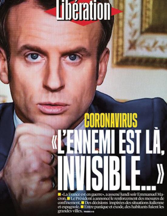 """עיתון השמאל הצרפתי """"ליברסיון"""". """"האויב הוא שם... בלתי נראה"""" / צילום: צילום מסך"""
