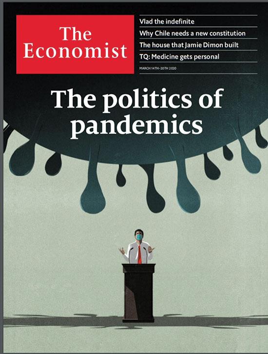 """עיתון """"אקונומיסט"""". הפוליטיקה של מגפה / צילום: צילום מסך, גלובס"""