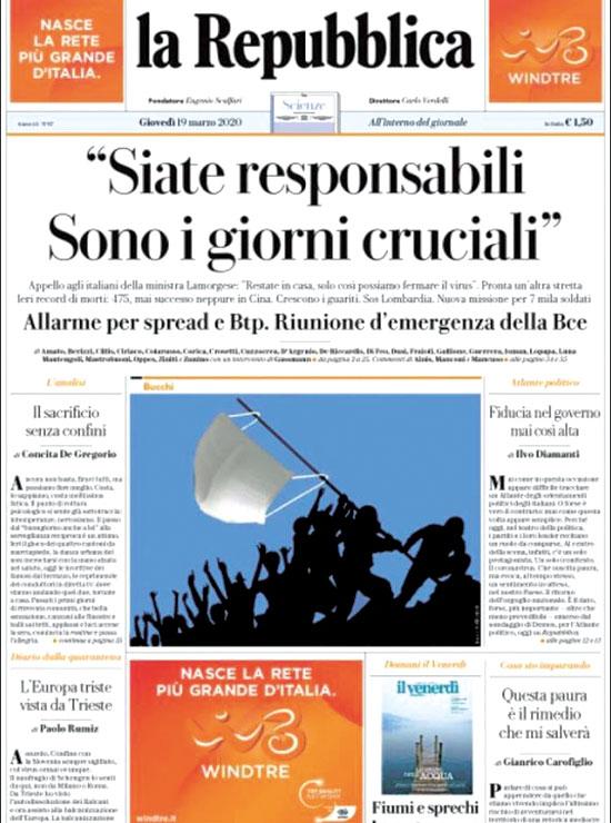 """העיתון האיטלקי """"לה רפובליקה"""". """"תנהגו באחריות, אלה הם הימים המכריעים"""" / צילום: צילום מסך"""