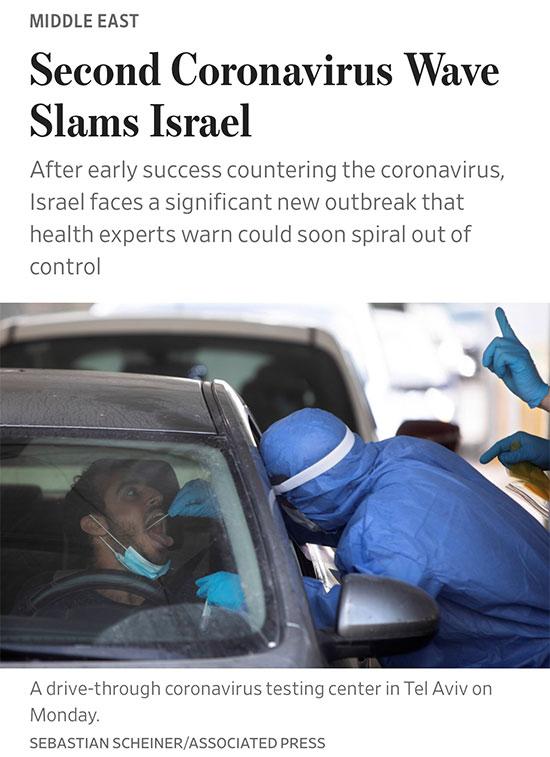הוול סטריט ג'ורנל: גל שני מכה בישראל  / צילום: צילום מסך