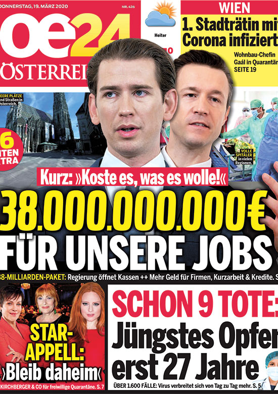 """קורץ בכותרת של הצהובון """"אוסטריה"""": """"יעלה כמה שיעלה"""" / צילום: צילום מסך"""