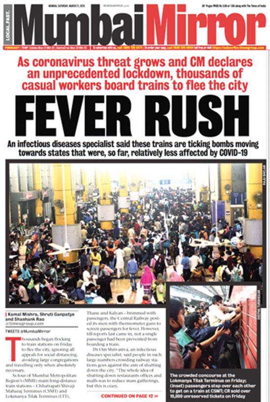 טבלואיד במומבאיי מתאר את ״קדחת הבריחה״, שאחזה בסוף השבוע במאה אלף פועלים קשי־יום בבירה הפיננסית של הודו / צילום: צילום מסך