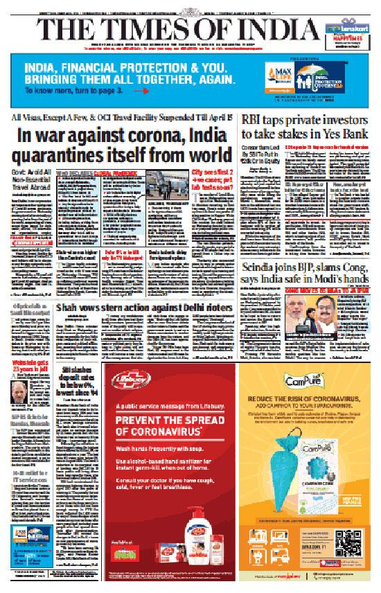 """עיתון """"טיימס אוף אינדיה"""", הודו. """"הודו מבודדת את עצמה מהעולם"""" / צילום: צילום מסך"""