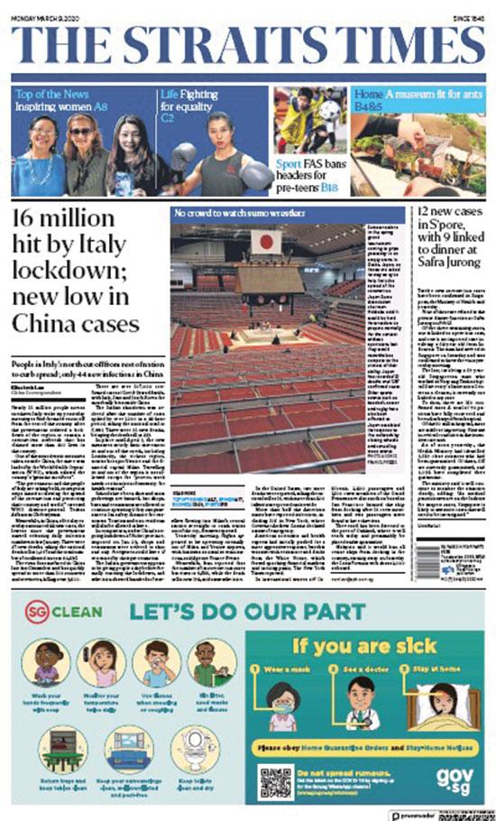 """עיתון """"The Straits Times"""" הסינגפורי / צילום: צילום מסך"""