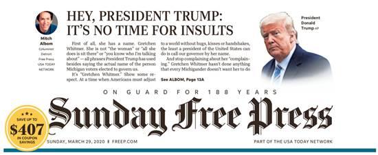 """""""היי, הנשיא טראמפ, לא זה הזמן לעלבונות"""", מכריז עיתון בדטרויט, מישיגן, שטראמפ עלב בגסות במושלת שלה / צילום: צילום מסך"""
