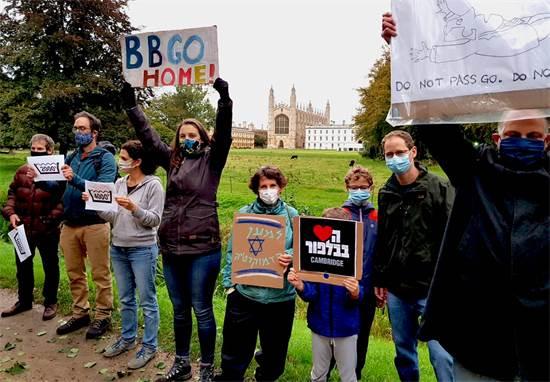 הפגנה נגד נתניהו בקיימברידג', בריטניה / צילום: יאיר אסף