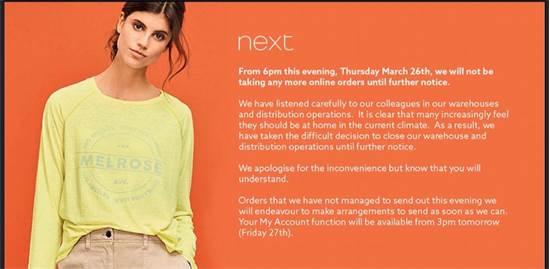 ההודעה באתר נקסט / צילום: צילום מסך, גלובס