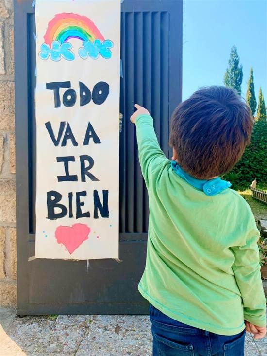 """""""הכל יהיה בסדר"""" / צילום: Aroa Moreno @AroaMD"""