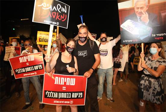 המחאה הערב בפארק צ'ארלס קלור בתל אביב / צילום: כדיה לוי