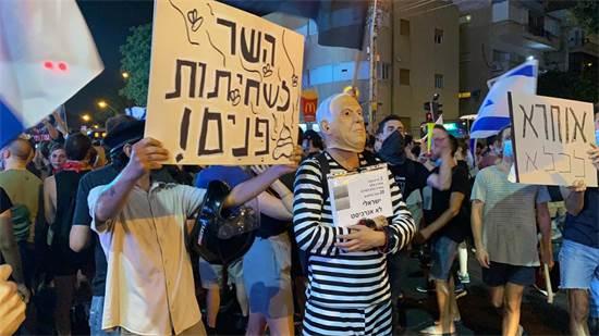 מפגינים נגד נתניהו ואוחנה בתל אביב / צילום: בר לביא, גלובס