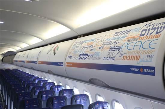 פנים המטוס הממותג של ישראייר / צילום: סיון פרג'