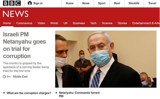 """סיקור משפט נתניהו באתר ה""""BBC"""" / צילום: צילום מסך"""