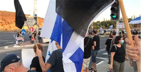 מחאה הערב בצומת שילת / צילום: הדס מגן