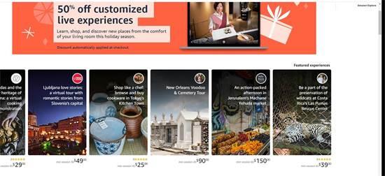 אמזון מוכרת סיורי תיירות וירטואליים / צילום: צילום מסך