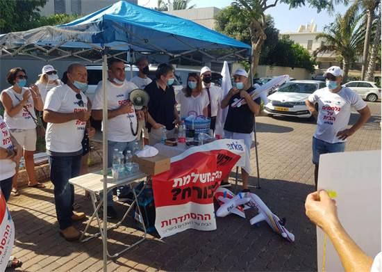 מחאת עובדי ארקיע / צילום: ועד עובדי ארקיע