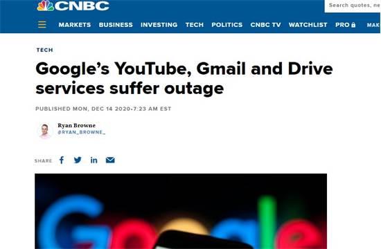 """הכותרת באתר """"CNBC"""" / צילום: צילום מסך"""