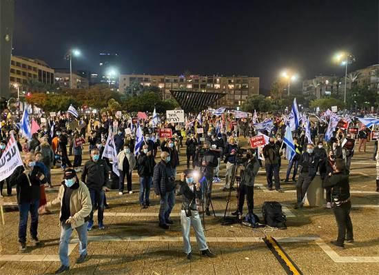 """הפגנה של התנועה לאיכות השלטון בכיכר רבין בת""""א / צילום: התנועה לאיכות השלטון"""