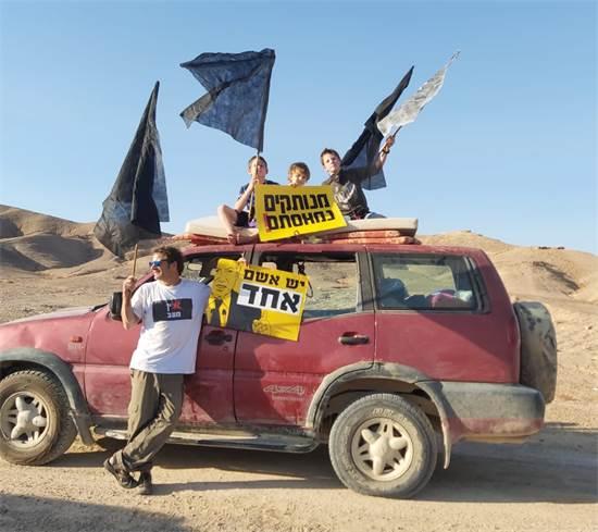 משתתפים בשיירת המחאה נגד השלטון / צילום: מחאת הדגלים השחורים
