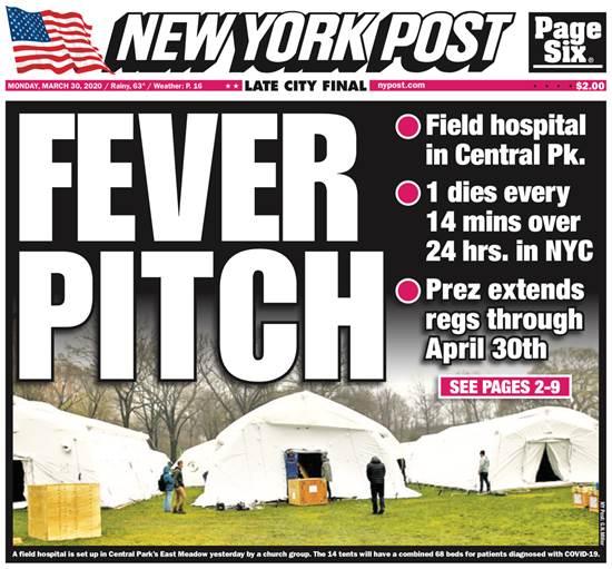 """שער הניו יורק פוסט. אוהלי חולים מוקמים בסנטרל פארק של מנהטן; """"ניו יורקי מת כל 14 דקות ב-24 השעות האחרונות"""" / צילום: צילום מסך"""
