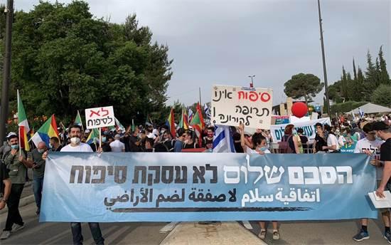 """מפגינים של שלום עכשיו ליד הכנסת / צילום: שלום עכשיו, יח""""צ"""