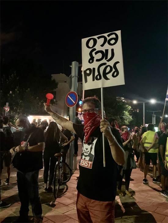 הפגנות נגד ראש הממשלה בתל אביב / צילום: שני אשכנזי