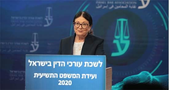 """נשיאת בית המשפט העליון אסתר חיות / צילום: דוברות לשכת עורכי הדין, יח""""צ"""