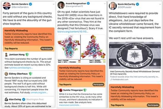 מצגת מודלפת מטוויטר שמראה את הפיצ'ר החדש / טוויטר