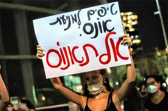"""""""אל תאנוס"""". הערב בכיכר הבימה / צילום: שלומי יוסף, גלובס"""