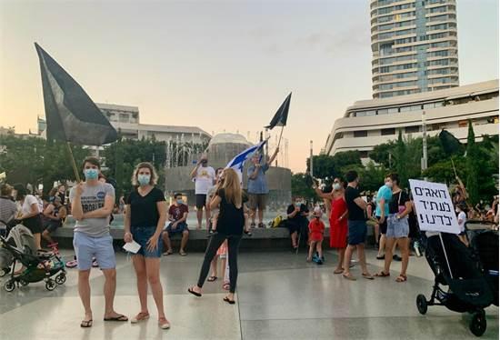 הפגנת מחאה נגד השלטון בכיכר דיזנגוף בתל אביב / צילום: גלובס