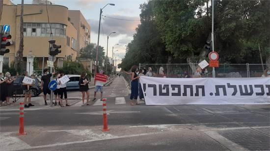 הפגנה נגד נתניהו בשדרות ירושלים / צילום: תמונה פרטית